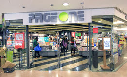 Pageone shop in Hong Kong Royalty Free Stock Photo