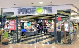 Pageone shoppar i Hong Kong royaltyfri foto