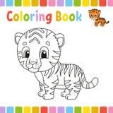 Pages de livre de coloriage pour des enfants Illustration mignonne de vecteur de bande dessin?e illustration de vecteur
