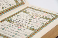 Pages of The Holy Book Of Quran Stock Photography