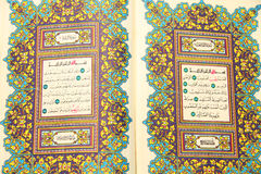 Pages of The Holy Book Of Quran Stock Image