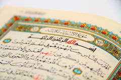 Pages of The Holy Book Of Quran Royalty Free Stock Photo