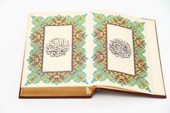 Pages of The Holy Book Of Quran Stock Images