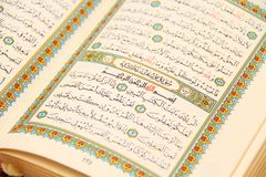 Pages of The Holy Book Of Quran Stock Photos