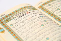 Pages of The Holy Book Of Quran Royalty Free Stock Images