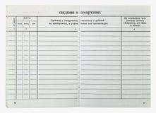Pages vides de livre de travailleur de l'URSS de Lithuanien Images stock