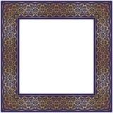 Pagina con il modello dell'oro su un fondo blu Fotografie Stock