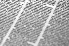 Pagina Defocused del giornale Immagine Stock