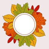 Pagina dei fogli di autunno illustrazione vettoriale