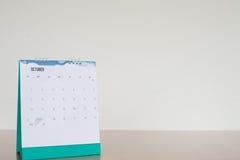 Pagina del calendario nel tono bianco Fotografie Stock Libere da Diritti