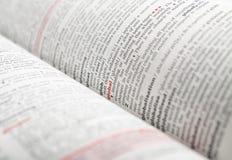 Pagina del dizionario Immagini Stock