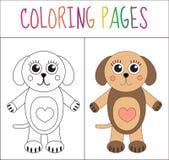 Pagina del libro da colorare Cane, cucciolo Versione di colore e di schizzo coloritura per i bambini Illustrazione di vettore Fotografia Stock Libera da Diritti