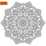 Pagina del libro da colorare con Mandala Outline Fotografia Stock