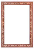 Pagina di arte di stile cinese Immagini Stock