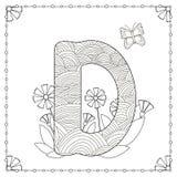 Pagina di coloritura di alfabeto Fotografia Stock Libera da Diritti