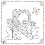 Pagina di coloritura di alfabeto Immagini Stock
