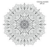 Pagina di Mandala Coloring per l'illustrazione adulta di vettore Immagine Stock Libera da Diritti