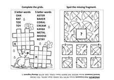Pagina di puzzle con due puzzle Illustrazione di Stock