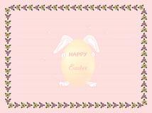 Pagina e posto per scrivere una cartolina d'auguri il giorno della resurrezione santa, coniglio divertente che tiene un uovo fest royalty illustrazione gratis