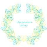 Pagina il confine, ornamento decorativo floreale con le foglie dell'acquerello ed i rami blu e gialli Immagine Stock