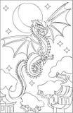 Pagina met zwart-witte tekening van draak voor het kleuren stock illustratie