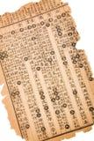 Paginación antigua del libro chino Foto de archivo libre de regalías