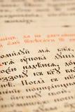 Paginación del libro viejo Imagen de archivo libre de regalías