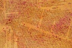 Paginaciones de la biblia Imagen de archivo libre de regalías