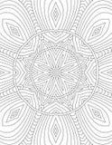 Paginez livre de coloriage pour le mandala d'adultes dessiné avec les lignes noires dessus Photographie stock