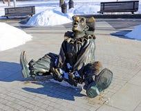 Pagliaccio della scultura Immagini Stock Libere da Diritti
