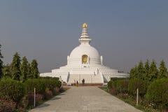 Pagod för världsfred i Lumbini, Nepal royaltyfri bild