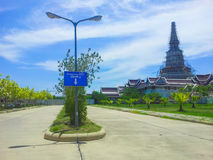 Pagod i Mahamakut buddistuniversitet Arkivfoto