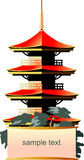 Pagoda. Vector illustration of a oriental pagoda Royalty Free Stock Images