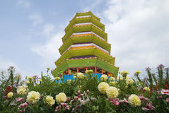 Pagoda Stock Photography