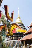 Pagoda Immagini Stock