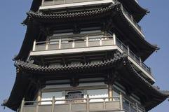 Pagoda chinoise Image libre de droits
