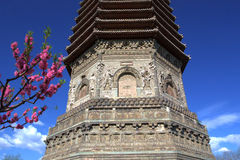 Pagoda cinese antico Fotografie Stock