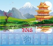Pagoda cinese del paesaggio dal lago con i cigni Fotografia Stock Libera da Diritti