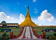 Pagoda d'Uppatasanti dans la ville de Naypyidaw (Nay Pyi Taw), capitale de Myanmar (Birmanie). Photos libres de droits