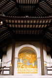 Pagoda da paz Fotos de Stock Royalty Free