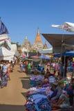 Pagoda de Ananda en Bagan, Myanmar Foto de archivo