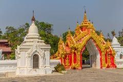 Pagoda de Kuthodaw fotos de archivo