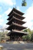 pagoda de la Cinco-historia del ji de Ninna en Kyoto imagenes de archivo