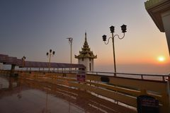 Pagoda de Mandalay Sutaungpye photo libre de droits