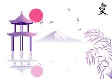 pagoda de montagne Photographie stock