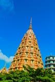 Pagoda de oro Fotos de archivo