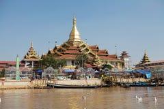 Pagoda de Phaung Daw Oo Image libre de droits