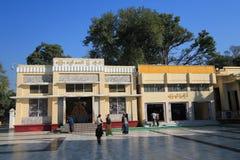 Pagoda de Sutaungpyei de la colina de Mandalay Fotografía de archivo libre de regalías