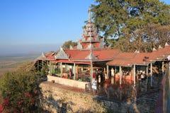 Pagoda de Sutaungpyei en colline Birmanie de Mandalay Images libres de droits