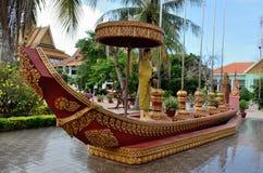 Pagoda de Wat Preah Prom Rath imagen de archivo
